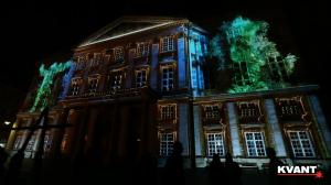 3D mapping на Festival of Light Bratislava 2016