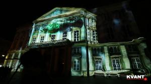 Красивый 3D mapping на Festival of Light Bratislava 2016