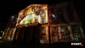 Удивительный видеомэппинг на Festival of Light Bratislava 2016