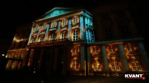 Удивительный 3D mapping на Festival of Light Bratislava 2016