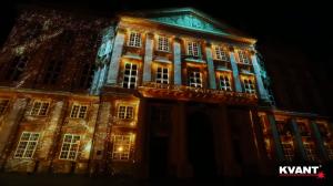 Видеомэппинг на Festival of Light Bratislava 2016
