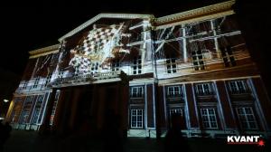 Поражающий 3D mapping на Festival of Light Bratislava 2016