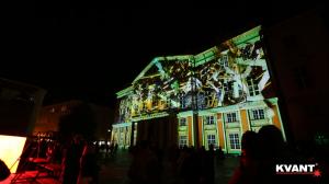 Прекрасный видеомэппинг на Festival of Light Bratislava 2016