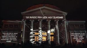 Видеомэппинг на George Enescu International Competition 2016