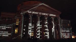 Прекрасный видеомэппинг на George Enescu International Competition 2016