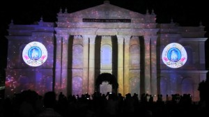 Яркий видеомэппинг на индийском фестивале Mysore Dasara