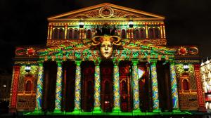 Большой театр и архитектурный видеомэппинг на его фасаде
