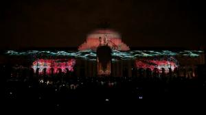 3D mapping на Дворцовой площади Лиссабона